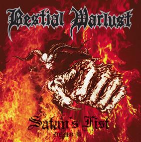 BestialWarlust _SatansFist